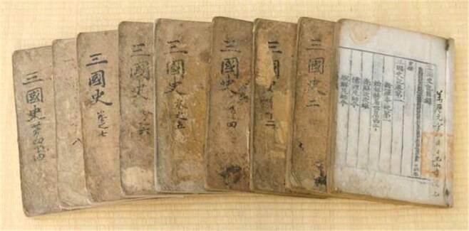출처: 한국민족문화대백과사전