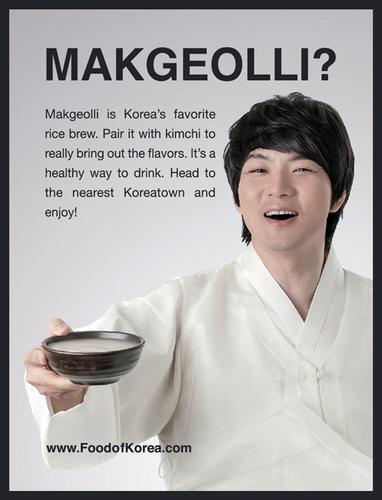 출처: foodofkorea