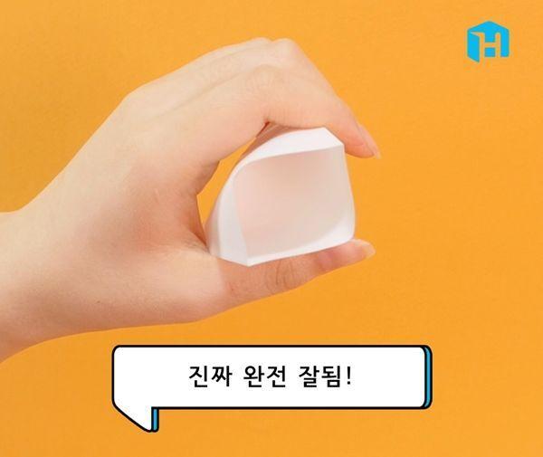 90%는 잘 모르는 정수기 컵 쉽게 여는 방법