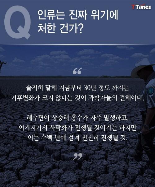 출처: [뉴욕타임스 참조 기사]
