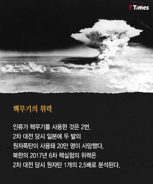 출처: AFP(Hiroshima Peace Memorial Park)