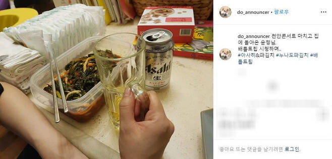 출처: 도경완 인스타그램