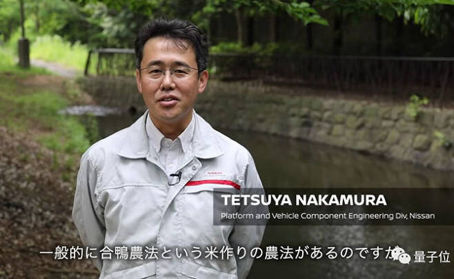 출처: Nissan Japan