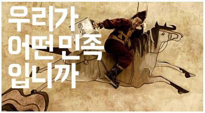 출처: 배달의 민족, 배우 류승룡을 광고모델로 썼던 배민의 공격적인 마케팅 사례