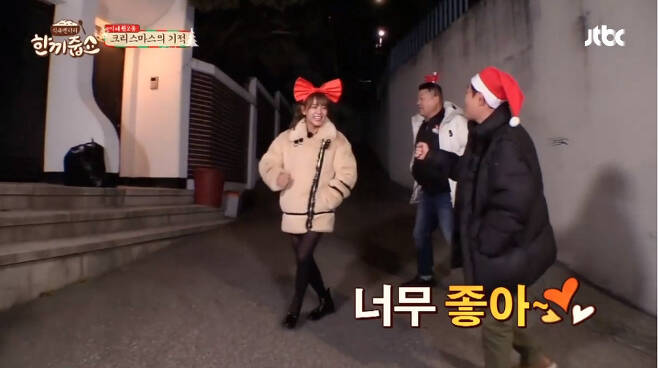 출처: JTBC '한끼줍쇼' 영상 캡처