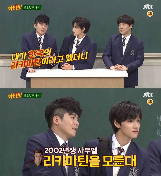 출처: JTBC '아는 형님' 영상 캡처