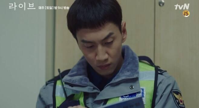 출처: tvN '라이브' 영상 캡처
