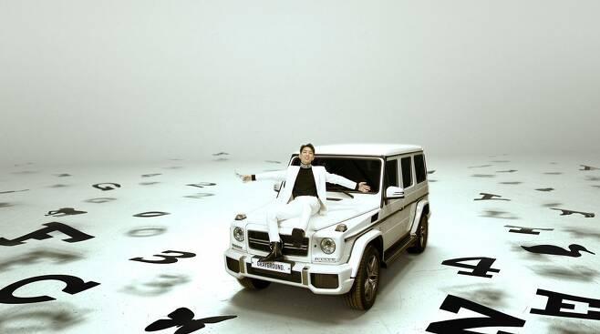 출처: 'TMI' 뮤직비디오 캡처