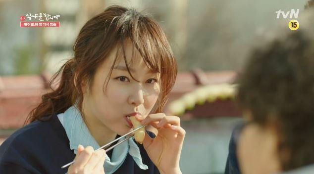 출처: tvN <식샤를 합시다2>
