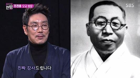 출처: SBS<본격연예 한밤>