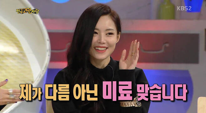 출처: KBS2<안녕하세요>