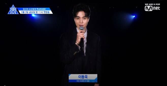 출처: Mnet <엠카운트다운>