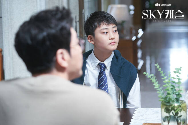 출처: JTBC <SKY 캐슬>