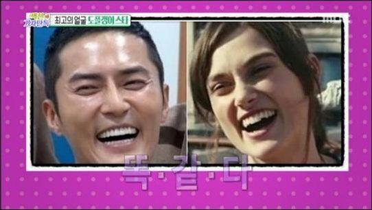 출처: MBC<섹션TV 연예통신>