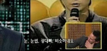 출처: KBS2<연예가 중계>