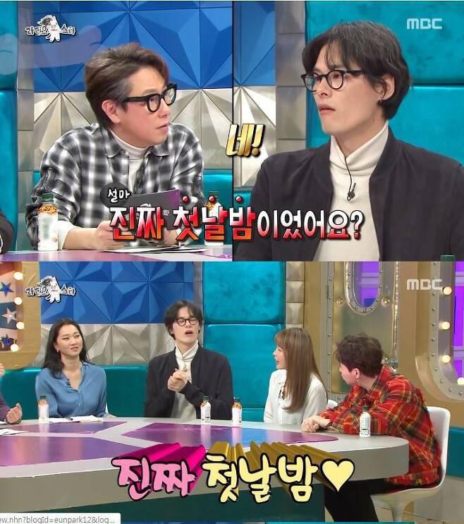 출처: MBC<라디오 스타>