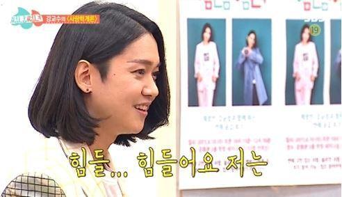 출처: SBS<썸남썸녀>