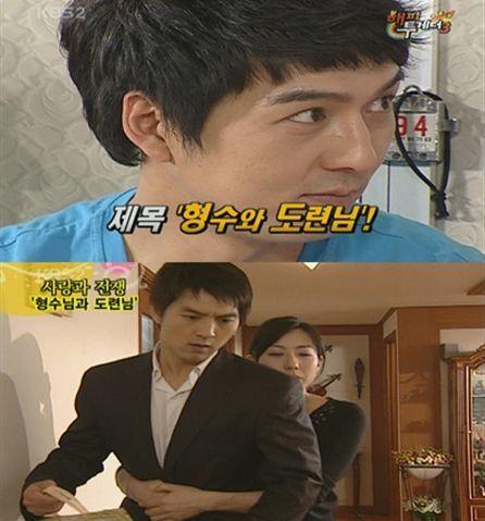 출처: KBS2 '해피 투게더'