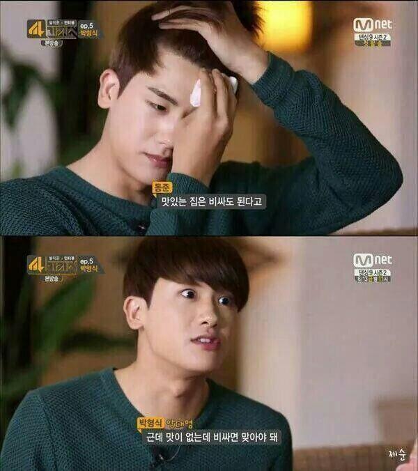 출처: Mnet <4가지쇼>