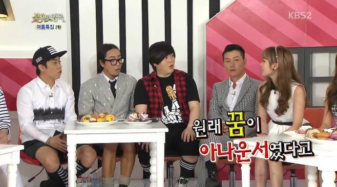 출처: KBS2 <불후의 명곡>