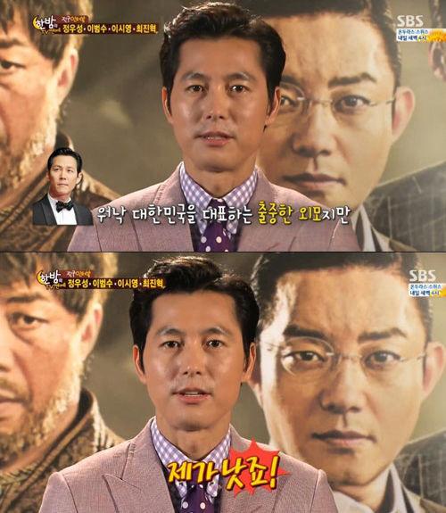 출처: SBS <한밤의 TV연예>