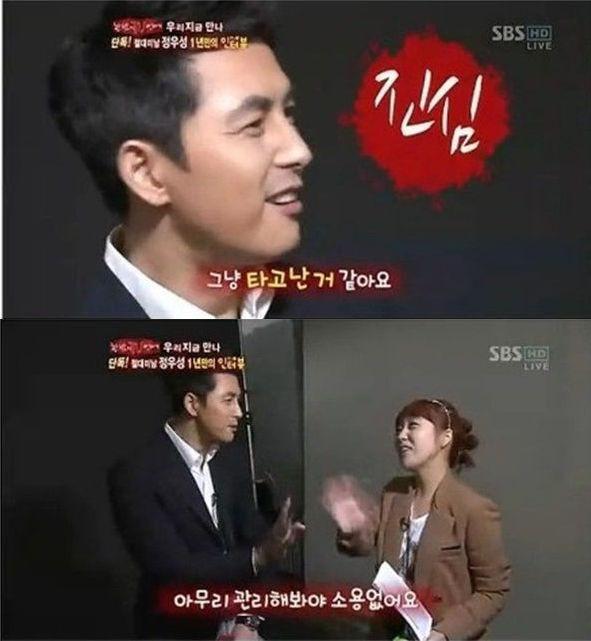 출처: SBS <한밤의 TV 연예>