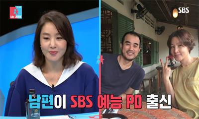 출처: SBS <동상이몽>