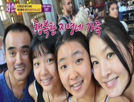 출처: SBS <화신-마음을 지배하는 자>