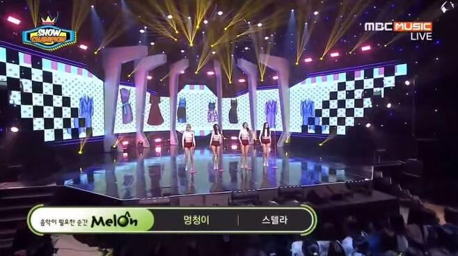 출처: MBC MUSIC, MBC every1 <쇼! 챔피언>