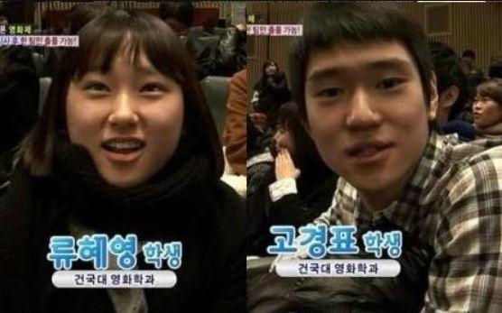출처: SBS <영웅호걸>