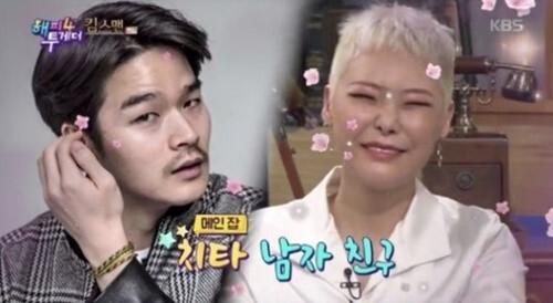 출처: KBS2 <해피투게더 4>