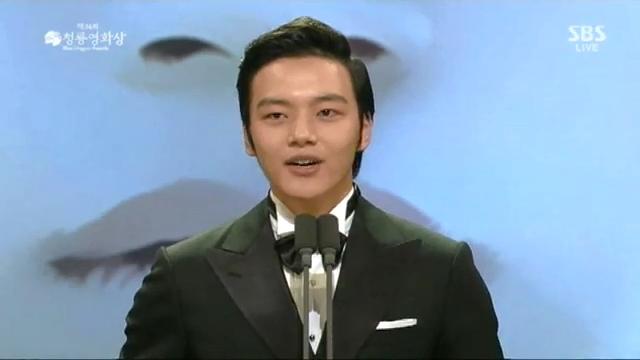 출처: SBS <제34회 청룡영화상>