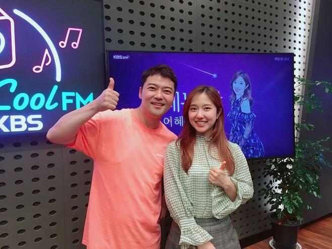 출처: KBS Cool FM <설레는 밤, 이혜성입니다>인스타그램