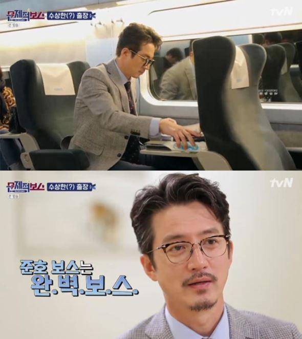 출처: tvN '문제적 보스'