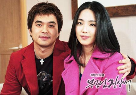 출처: KBS <부모님 전상서> 제공