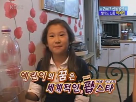출처: KBS2 여유만만