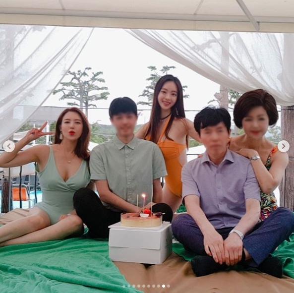 출처: 양정원 인스타그램
