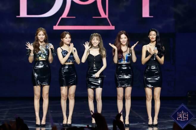 출처: Mnet '퀸덤' 제공