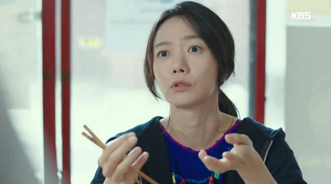 출처: KBS2 <최고의 이혼>