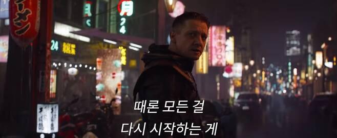 출처: '어벤져스:엔드게임' 메인 예고편 영상 캡처
