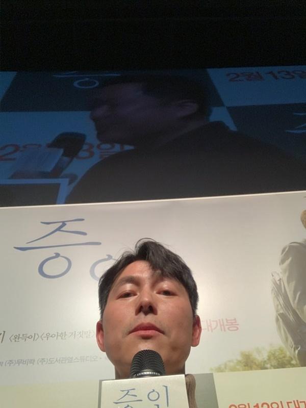 출처: '증인' 츄잉챗 오픈채팅방