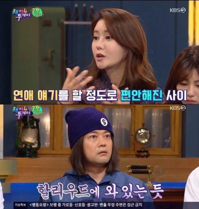 출처: KBS2 '해피투게더4' 화면 캡처