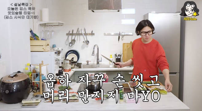 출처: 희튜브 영상 화면 캡처