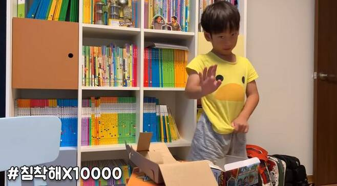 출처: 문정원 유튜브 영상 캡처