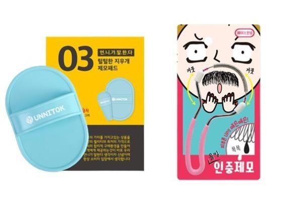 출처: 언니톡, 올리브영 공식홈페이지
