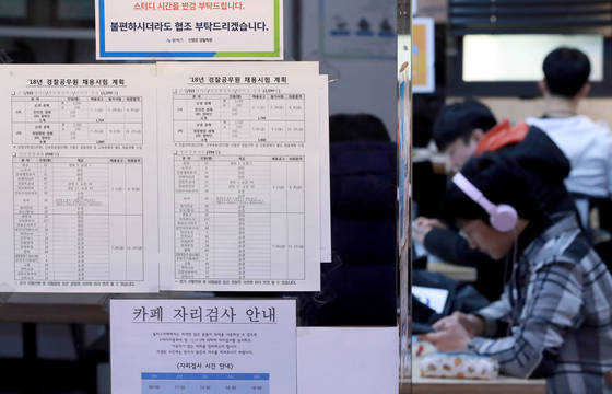 출처: 연합뉴스