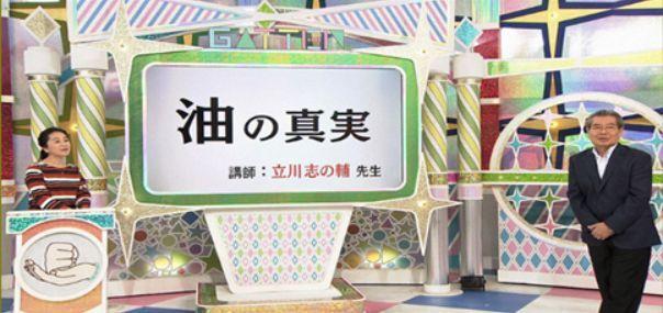 출처: NHK