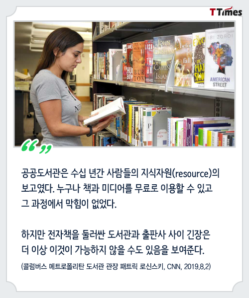 출처: librarian resource
