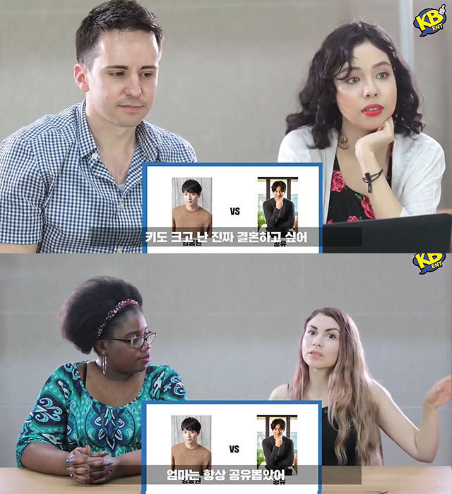 출처: 유튜브 '코리안 브로스' 채널