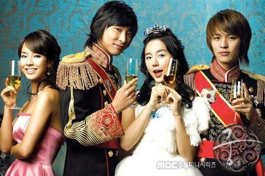 출처: MBC '궁'